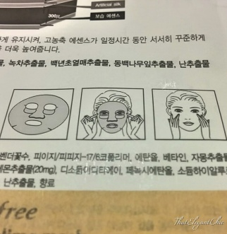 nnisfree Face Masks2